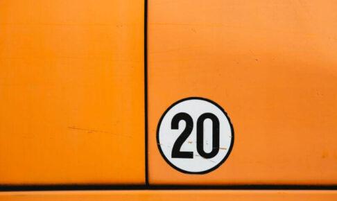WordPressで丸数字を入力する方法