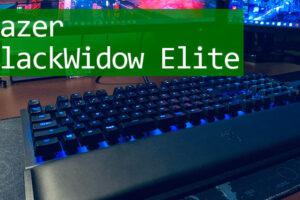 Razer BlackWidow Eliteの特徴と良いところ悪いところを紹介!